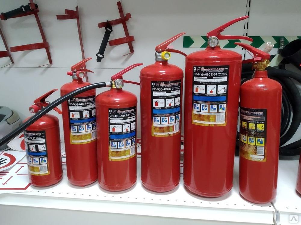 Пожарно-технический минимум для рабочих обучение, Пожарно-технический минимум для рабочих курсы, Пожарно-технический минимум для рабочих